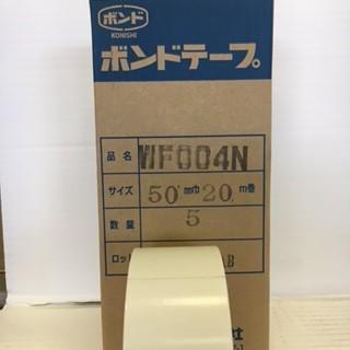 コニシボンド 両面テープWF004N 50mm幅X20m長さX1ケース(20巻)タック強 初期接着良好 低温時粘着性良好 保持力