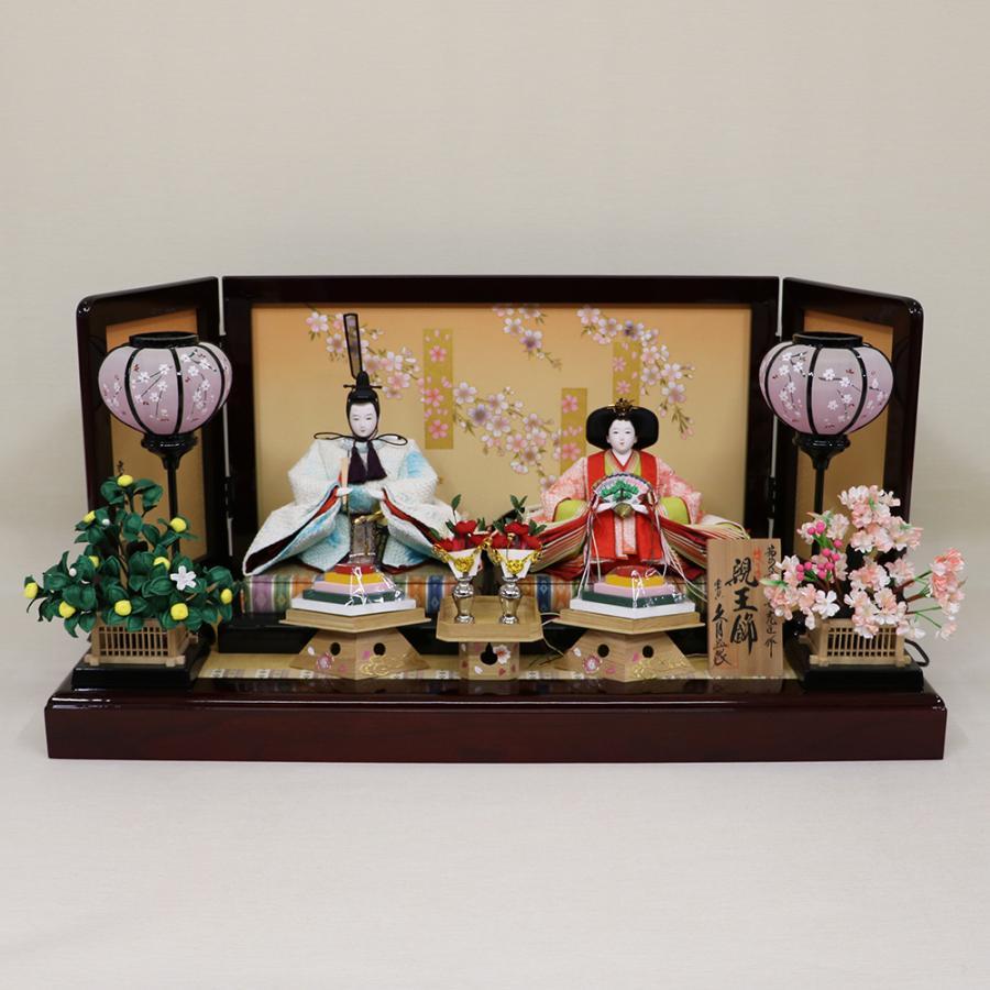 【久月】衣裳着親王平台飾り 絞り染 伝統工芸士 二世 光匠 作