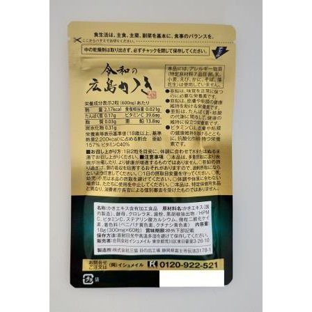 亜鉛 サプリ おすすめ 令和の広島かき 牡蠣 ビタミンC 八重山クロレラ 葉酸 ビタミンD サプリメント|ishmaelshop|07