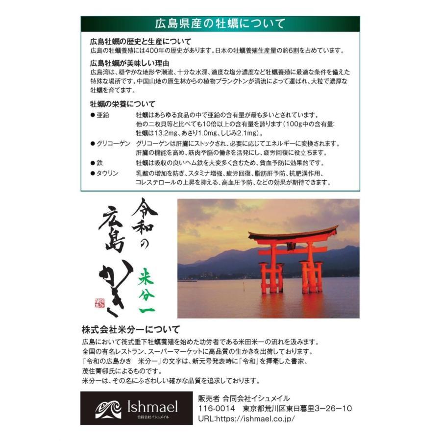 亜鉛 サプリ おすすめ 令和の広島かき 2個セット 牡蠣 ビタミンC 八重山クロレラ 葉酸 ビタミンD サプリメント|ishmaelshop|10