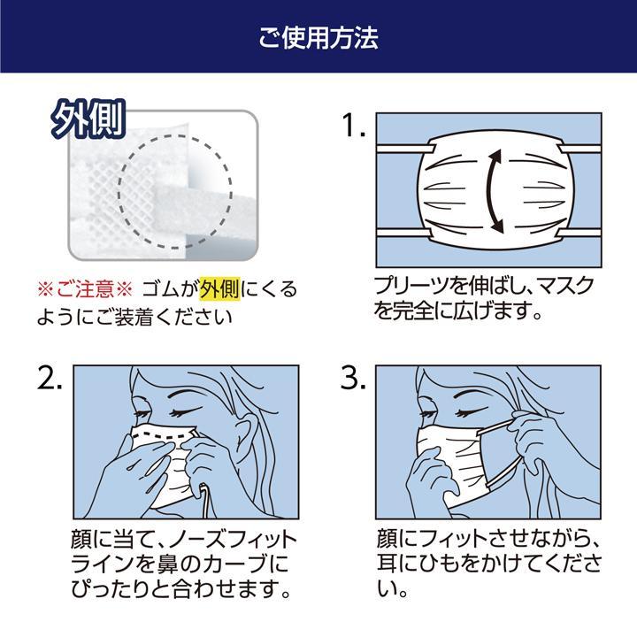 マスク 不織布 ふつうサイズ 50枚 立体型不織布マスク 3層構造 使い捨てマスク 白 ホワイト 大人用 ISDG 医食同源 ishokudogen-store 06