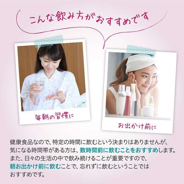 ダイエット サプリ サプリメント Smartメリロート 60粒 30日分 メリロート シトルリン|ishokudogen-store|07