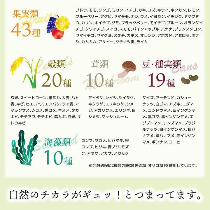 【232酵素シリーズ】 酵素 サプリ 爽快酵素 120粒 30日分 ダイエット サプリ 美容 野菜 果物 ビフィズス菌 ishokudogen-store 06