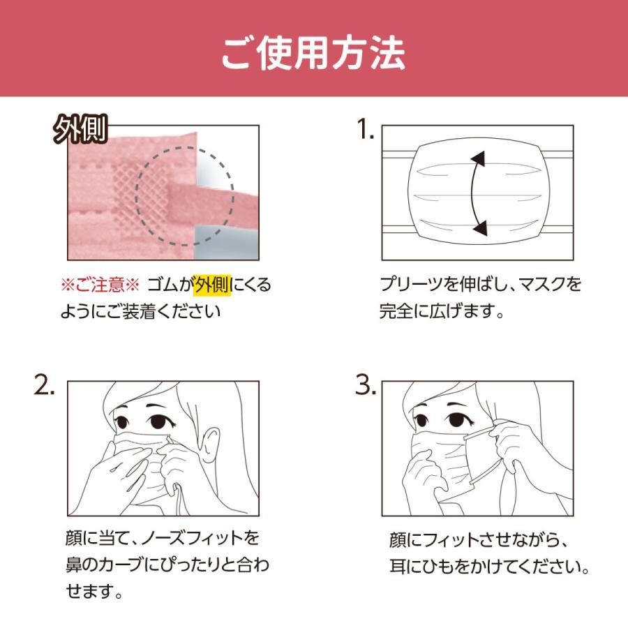 【40枚】スパンレース不織布マスク 大容量 スパンレース スパンマスク 不織布 艶マスク 使い捨て カラーマスク オシャレ マスク 三層 個包装 99% 大人用|ishokudogen-store|18