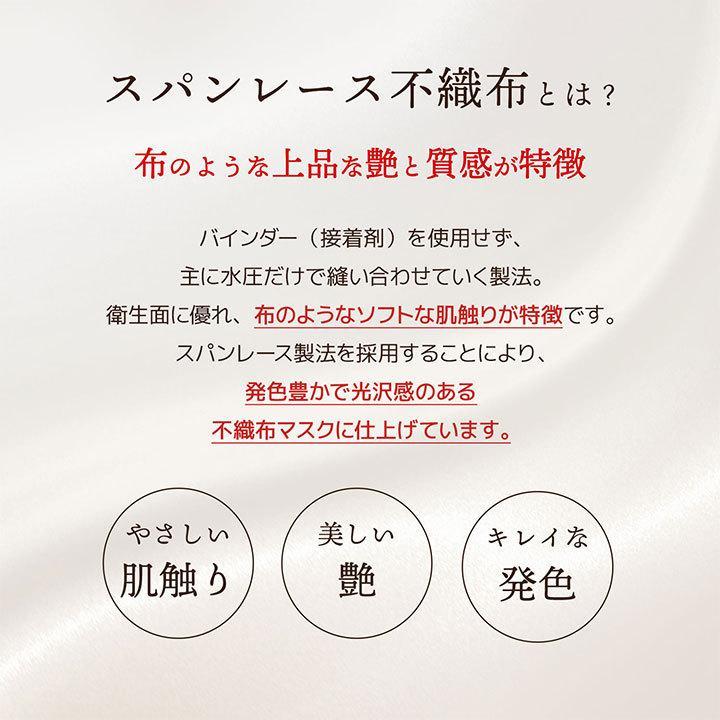 【40枚】スパンレース不織布マスク 大容量 スパンレース スパンマスク 不織布 艶マスク 使い捨て カラーマスク オシャレ マスク 三層 個包装 99% 大人用|ishokudogen-store|05