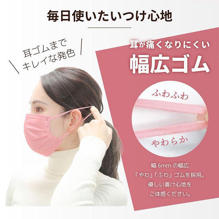 【40枚】スパンレース不織布マスク 大容量 スパンレース スパンマスク 不織布 艶マスク 使い捨て カラーマスク オシャレ マスク 三層 個包装 99% 大人用|ishokudogen-store|06