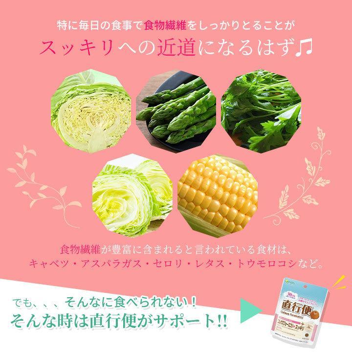 ダイエット サプリ サプリメント 直行便 60粒 30日分 コレウスフォルスコリ 植物酵素|ishokudogen-store|05