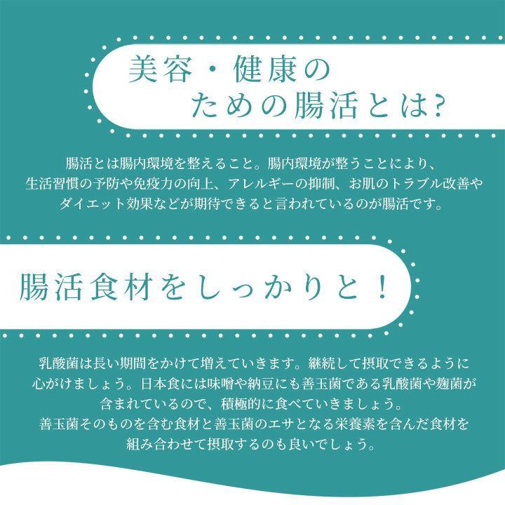 ダイエット サプリ サプリメント 直行便 60粒 30日分 コレウスフォルスコリ 植物酵素|ishokudogen-store|09
