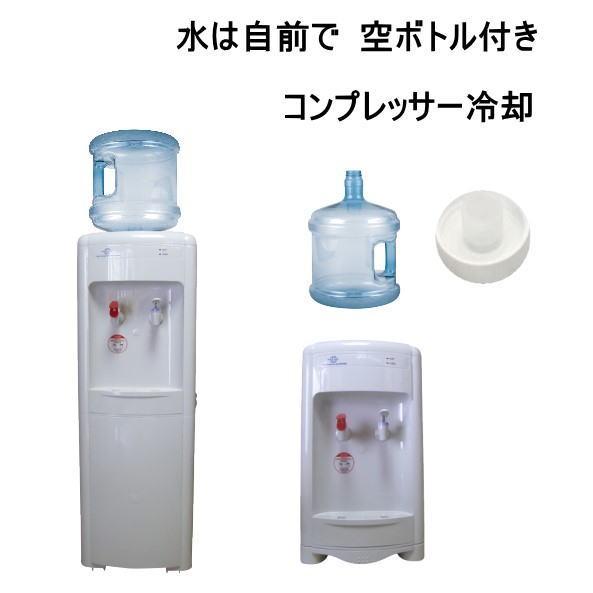 ウォーターサーバー 本体 販売 水道水OK|ishop-kirari