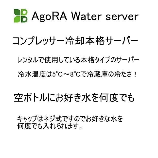 ウォーターサーバー 本体 販売 水道水OK|ishop-kirari|02