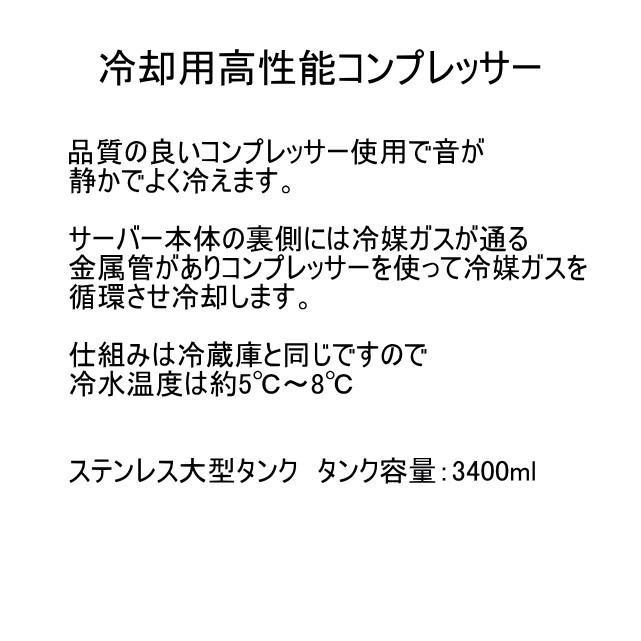 ウォーターサーバー 本体 販売 水道水OK|ishop-kirari|12