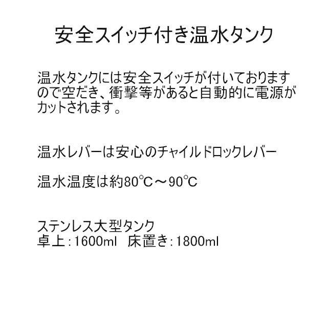 ウォーターサーバー 本体 販売 水道水OK|ishop-kirari|14