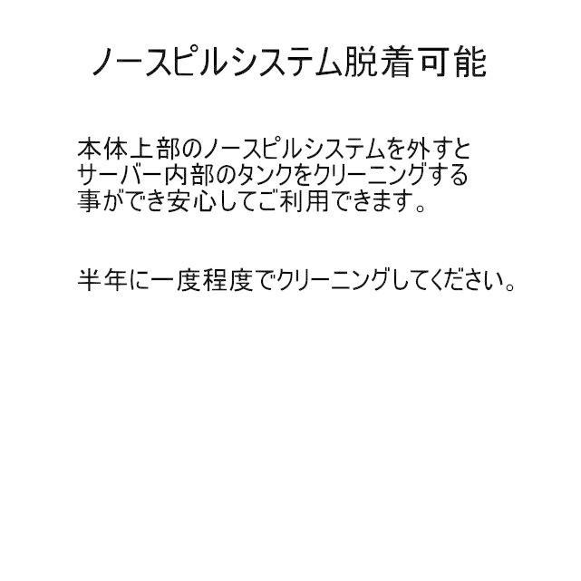 ウォーターサーバー 本体 販売 水道水OK|ishop-kirari|16