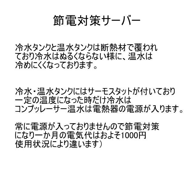 ウォーターサーバー 本体 販売 水道水OK|ishop-kirari|18