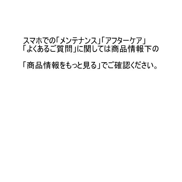 ウォーターサーバー 本体 販売 水道水OK|ishop-kirari|19