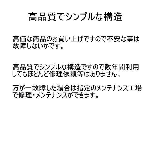 ウォーターサーバー 本体 販売 水道水OK|ishop-kirari|06