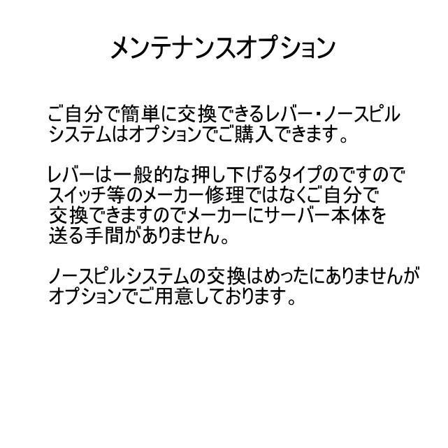 ウォーターサーバー 本体 販売 水道水OK|ishop-kirari|07