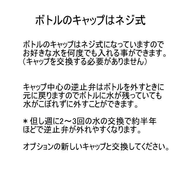 ウォーターサーバー 本体 販売 水道水OK|ishop-kirari|09