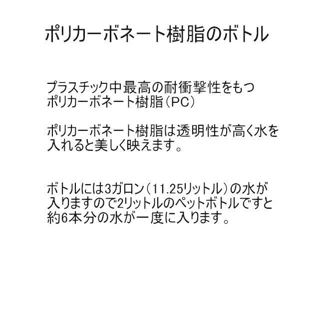 ウォーターサーバー 本体 販売 水道水OK|ishop-kirari|10