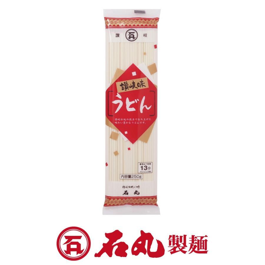 讃岐味うどん 2〜3人前 1袋 なめらかでコシが強い 自宅 お試し 香川 石丸製麺公式 isimaruudonhonpo