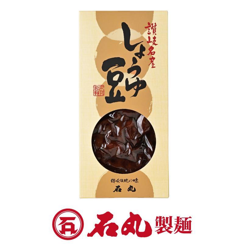 しょうゆ豆300g S-1 讃岐名物 そら豆 自宅 お土産 香川県 石丸製麺公式 isimaruudonhonpo