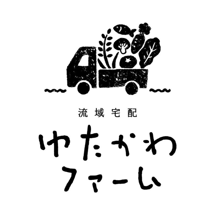 ゆたかわファームの玄米ぽんせん(塩入り) 8枚入り|iskwnouen|05