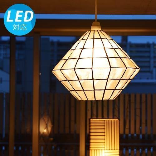 ペンダントライト 天井照明 シーリングライト アジアン 照明器具 おしゃれ LED ランプ 間接照明 玄関 レトロモダン バリ/カラット