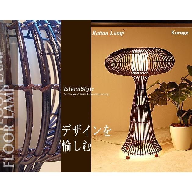 フロアライト フロアスタンドライト アジアン 照明器具 おしゃれ LED ランプ 間接照明 バリ 和室 和モダン/クラゲ