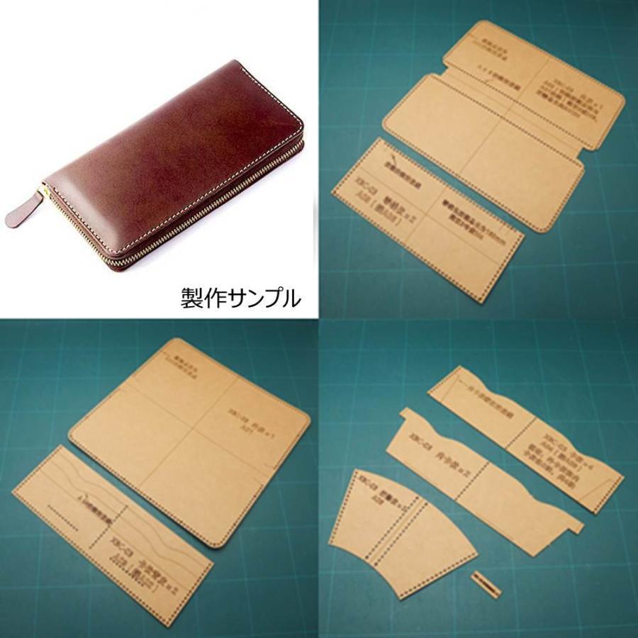 レザークラフト 財布 バッグ 型紙 硬質紙製 革 ウォレット カバン 説明シート付き  (長財布ラウンドファスナー)|islandpuppy0505|04