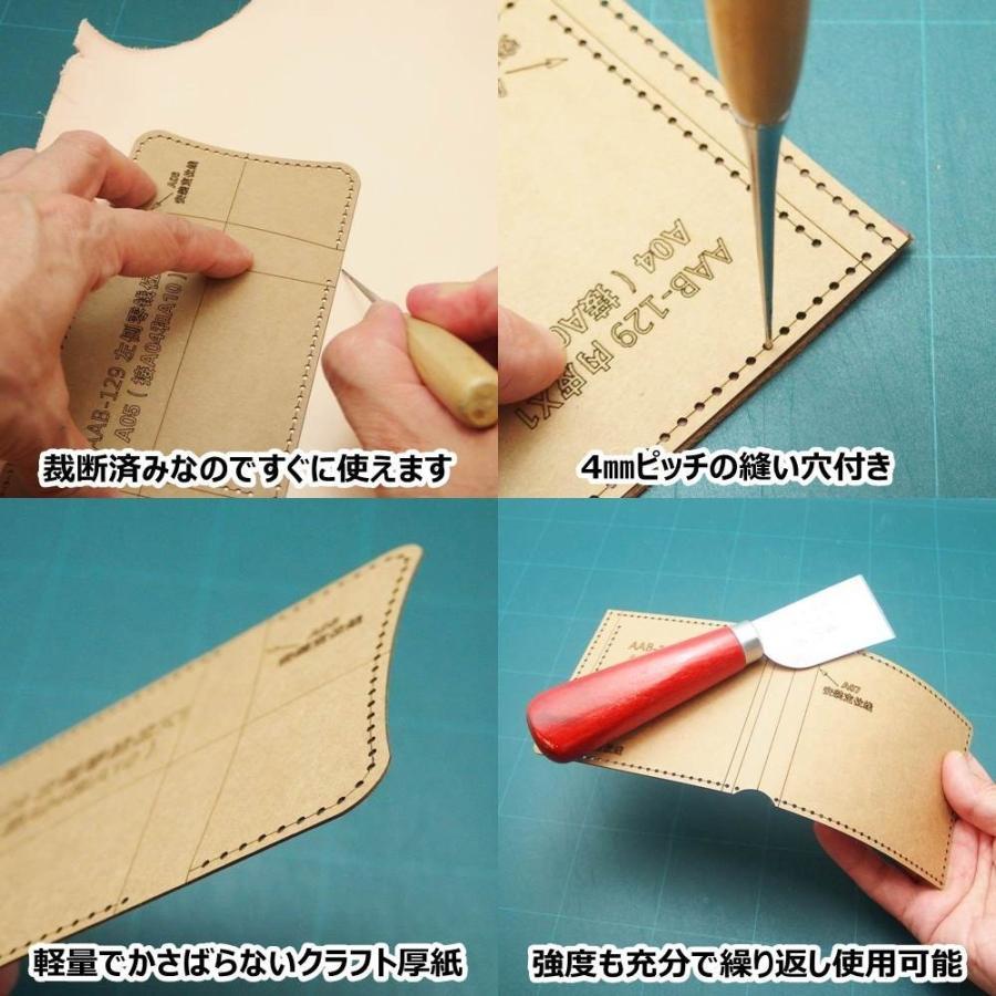 レザークラフト 財布 バッグ 型紙 硬質紙製 革 ウォレット カバン 説明シート付き  (長財布ラウンドファスナー)|islandpuppy0505|05