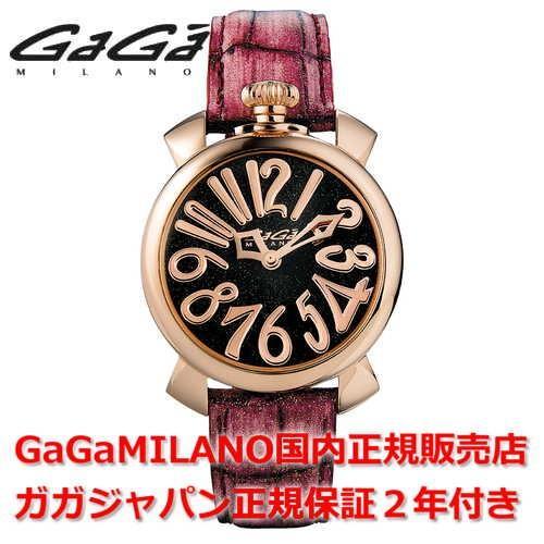 【予約】 国内正規品 売れ筋 GaGa MILANO 腕時計 ガガミラノ MILANO 腕時計 売れ筋 レディース 時計 MANUALE/マニュアーレ40mm STARDUST/スターダスト 5221.01, 物産展グルメ:e6c6c870 --- airmodconsu.dominiotemporario.com