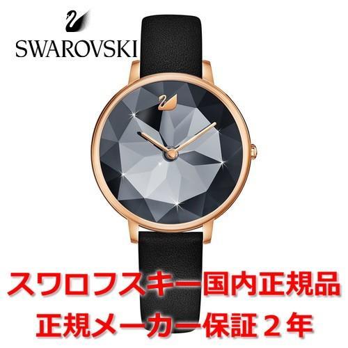日本最大級 国内正規品 スワロフスキー SWAROVSKI 腕時計 女性用 レディース クリスタルレイク 5416009, 久慈郡 75555ef3