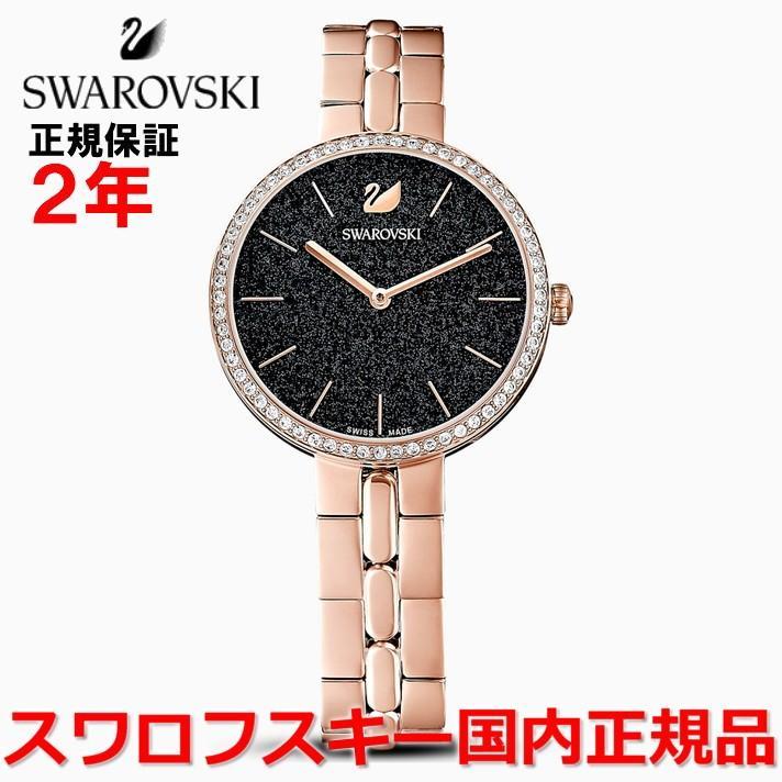 納得できる割引 国内正規品 スワロフスキー SWAROVSKI 腕時計 女性用 レディース コスモポリタン Cosmopolitan 5517797, プリズム 9ab496b9