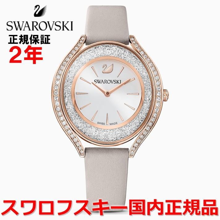 第一ネット 国内正規品 スワロフスキー SWAROVSKI 腕時計 女性用 レディース クリスタルラインオーラ Crystalline Aura 5519450, 木のおもちゃ デポー a866acab