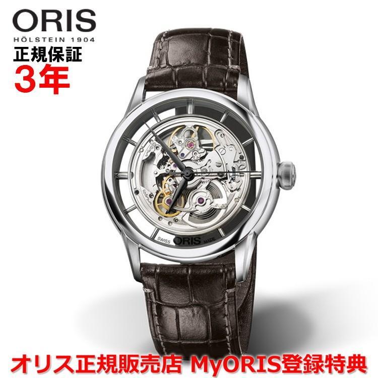新到着 国内正規品 70FC ORIS オリス アートリエ トランスルーセント スケルトン 40mm Artelier 腕時計 メンズ 40mm 腕時計 自動巻 01 734 7684 4051-07 5 21 70FC, LUMPINI STORE:1cd4fa33 --- airmodconsu.dominiotemporario.com