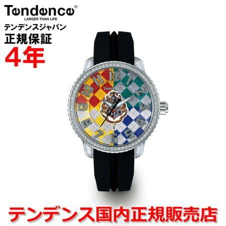 限定300本 ハリーポッターコレクション Tendence テンデンス 腕時計 メンズ レディース ホグワーツ モデル TY930069 国内正規品