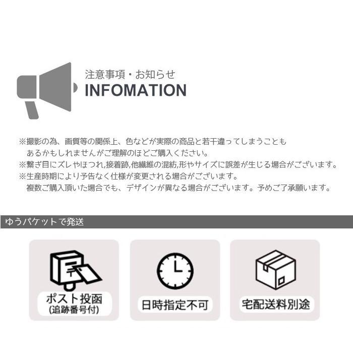 スマホケースiPhone6 iPhone6sアイフォン6 6sケース アイフォン6 6sケース手帳型ケース スマホカバー ダイアリーケーススタンダード 送料無料|ismoki|10
