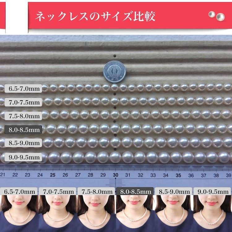 真珠 ネックレス アコヤ真珠 ピアス イヤリング パールネックレスセット 冠婚葬祭 8.0-8.5mm anes80|isowa|12