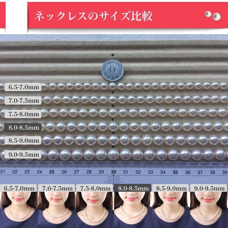 真珠 ネックレス アコヤ真珠 ブルーグレー パールネックレスセット 冠婚葬祭 8.0-8.5mm anes80b|isowa|12