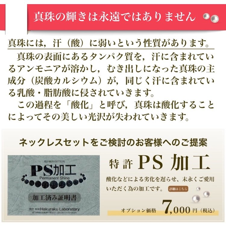 真珠 ネックレス アコヤ真珠 ブルーグレー パールネックレスセット 冠婚葬祭 8.0-8.5mm anes80b|isowa|13