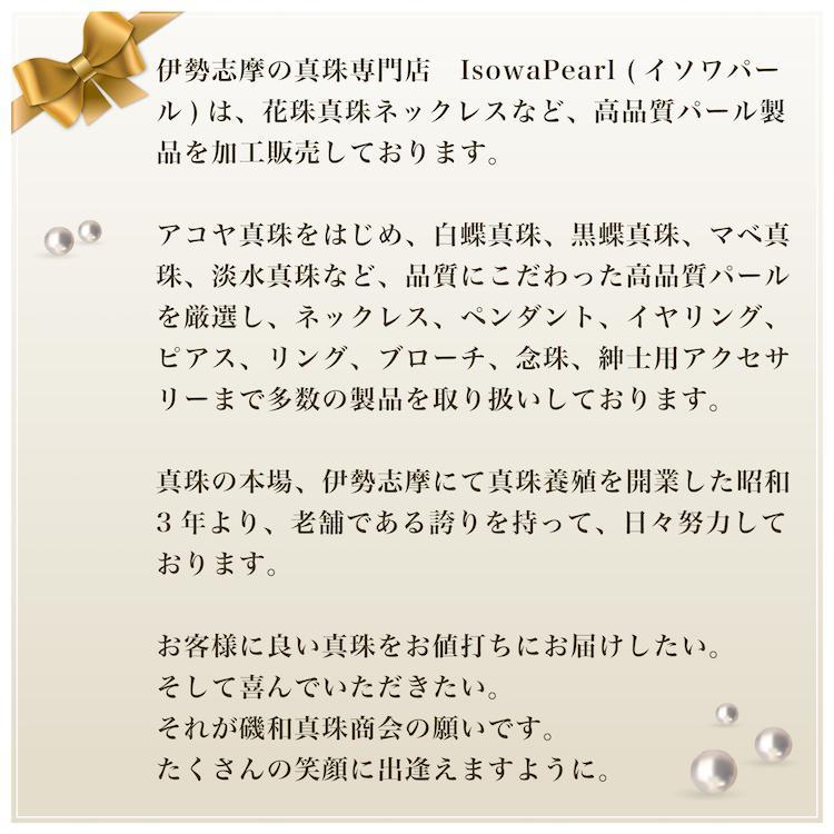 真珠 ネックレス アコヤ真珠 ブルーグレー パールネックレスセット 冠婚葬祭 8.0-8.5mm anes80b|isowa|14