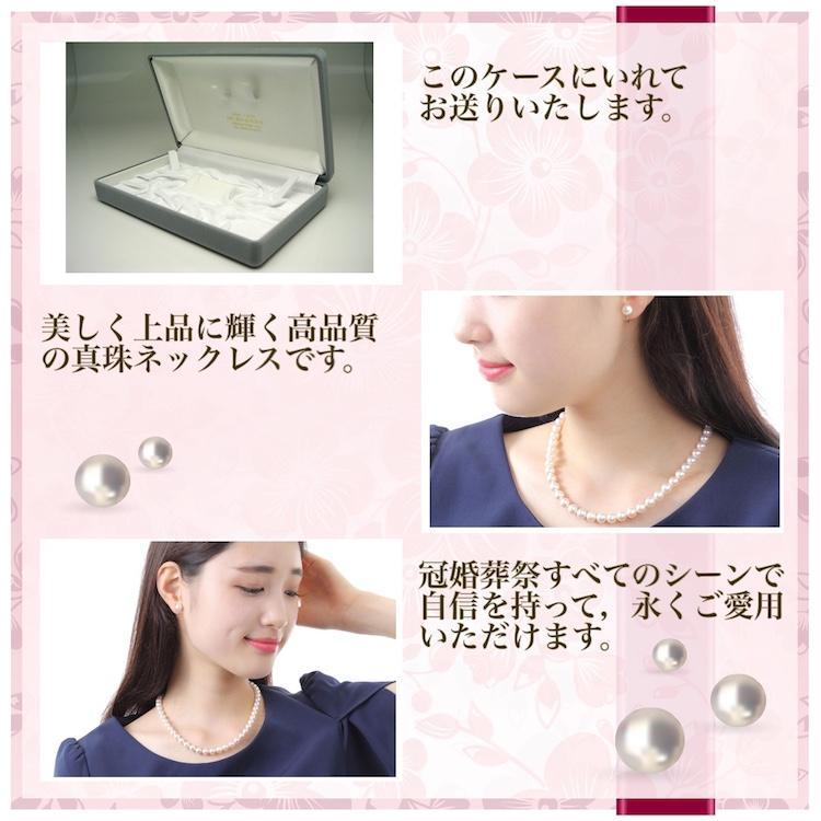 真珠 ネックレス アコヤ真珠 ブルーグレー パールネックレスセット 冠婚葬祭 8.0-8.5mm anes80b|isowa|05
