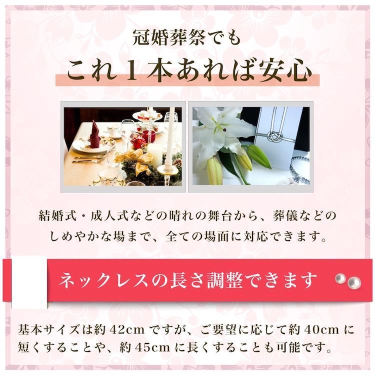 真珠 ネックレス アコヤ真珠 ブルーグレー パールネックレスセット 冠婚葬祭 8.0-8.5mm anes80b|isowa|06