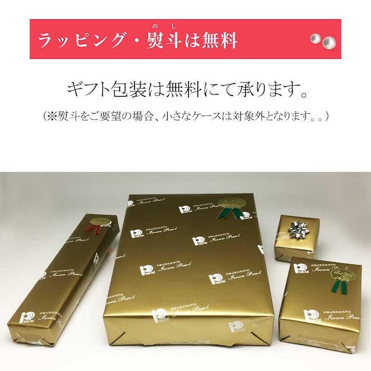 真珠 ネックレス アコヤ真珠 ブルーグレー パールネックレスセット 冠婚葬祭 8.0-8.5mm anes80b|isowa|09
