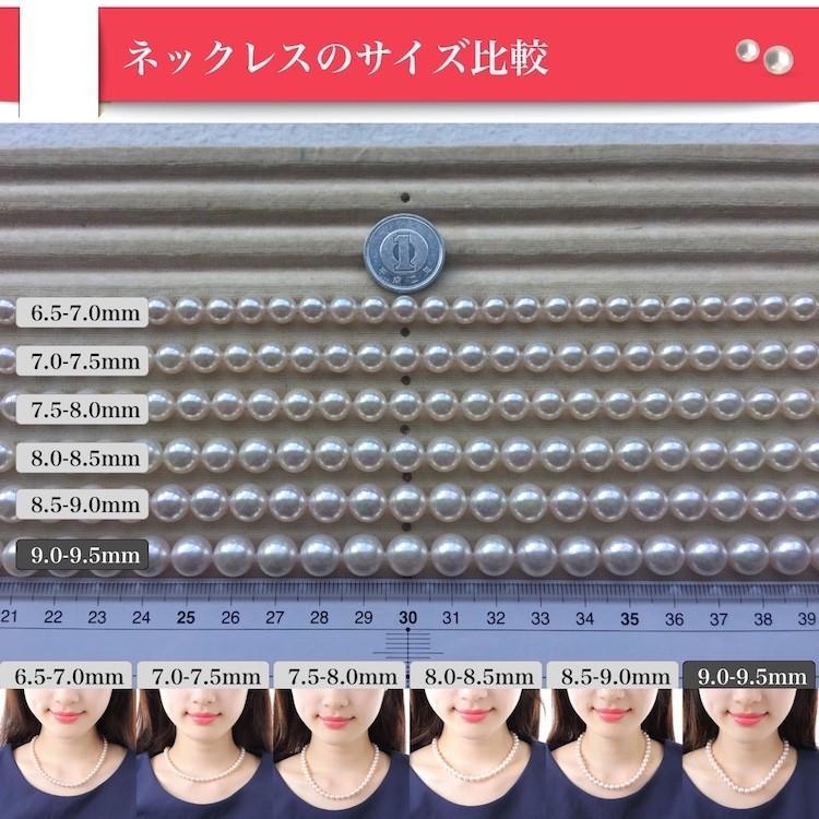 花珠真珠 ネックレス アコヤ真珠 ピアス イヤリング パールネックレスセット 冠婚葬祭 9.0-9.5mm hd-90|isowa|15