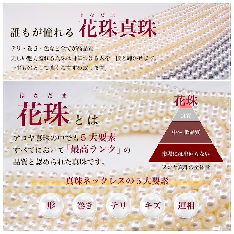 花珠真珠 ネックレス アコヤ真珠 ピアス イヤリング パールネックレスセット 冠婚葬祭 9.0-9.5mm hd-90|isowa|06