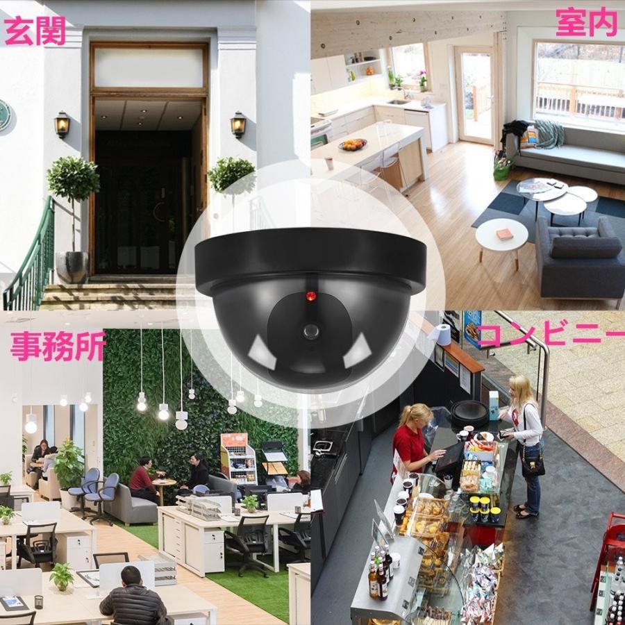 送料390円 ドーム型ダミーカメラ LED点灯 防犯カメラ オフィスや店舗にも|isozaki-store|04