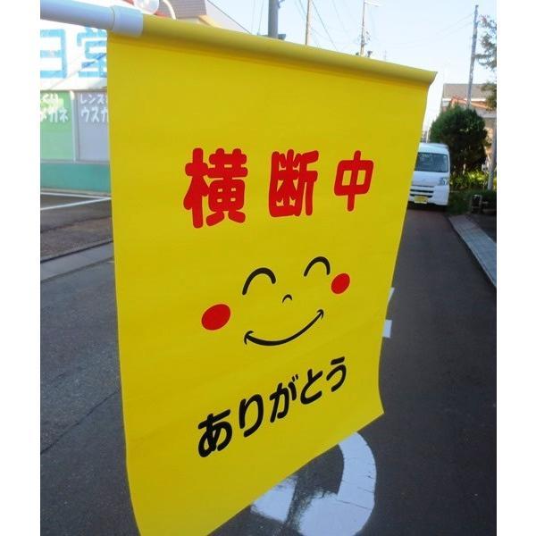 名入れ大型横断旗 100枚/1枚¥600