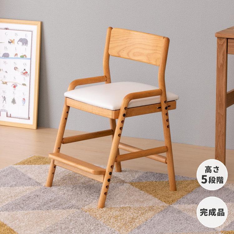 学習椅子 木製 値引き 子供 チェア ISSEIKI 高さ調節 新商品