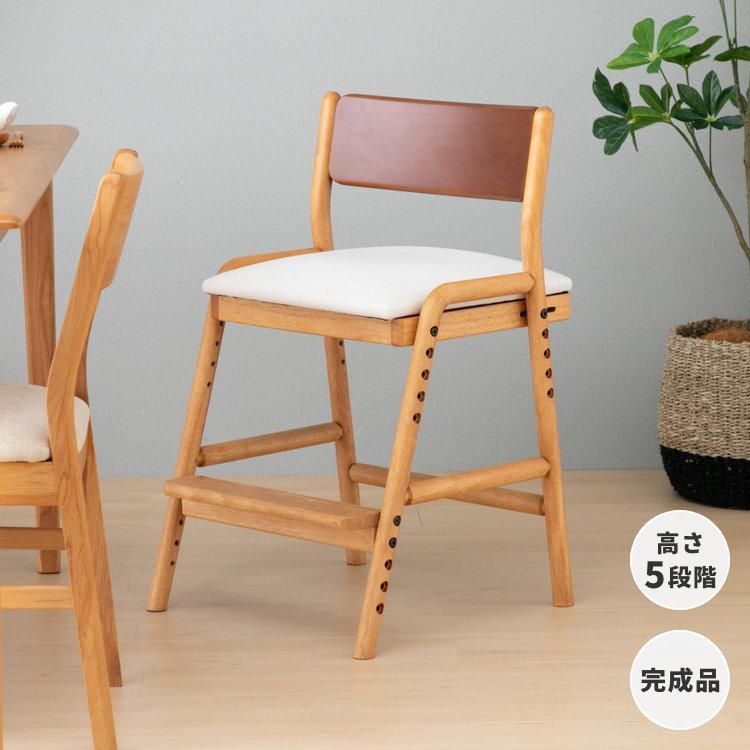 早割クーポン チェア 品質保証 木製 キッズ 高さ調節 学習椅子 ISSEIKI ツートン フィオーレ